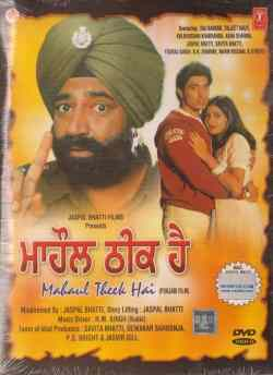 Mahaul Theek Hai movie poster