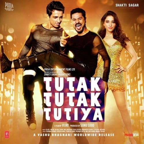 Tutak Tutak Tutiya album artwork