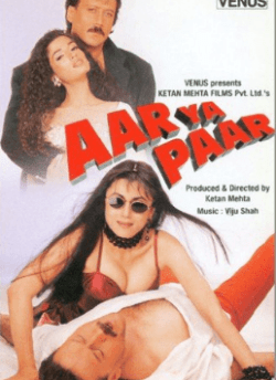 Aar Ya Paar movie poster
