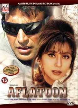 Aflatoon movie poster