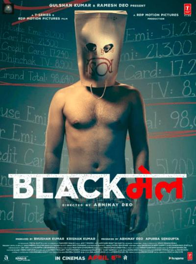 ब्लैकमेल movie poster