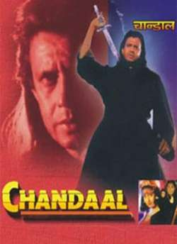 Chandaal movie poster