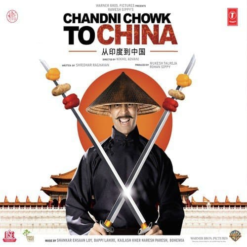 Chak Lein De album artwork