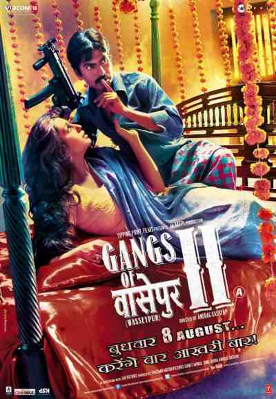 गैंग्स ऑफ़ वासेपुर 2 movie poster