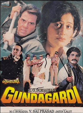 Gundagardi movie poster