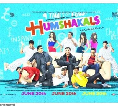 हमशक्ल movie poster