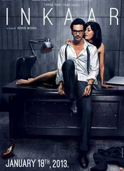 Inkaar movie poster