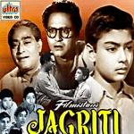 Aao Bachho Tumhe Dikhaye album artwork