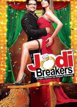 जोड़ी ब्रेकर movie poster