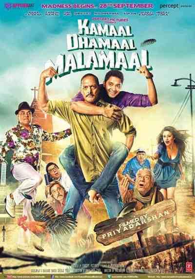 कमाल धमाल मालामाल movie poster