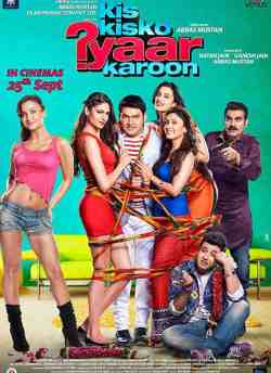 Kis Kisko Pyaar Karoon movie poster