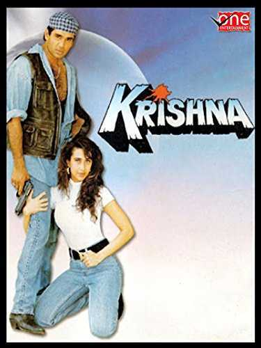 Krishna movie poster