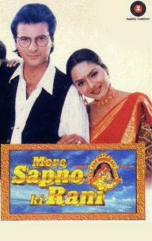 Mere Sapno Ki Rani movie poster