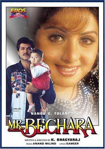 Mr. Bechara movie poster