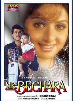 Mr. Bechara movie poster