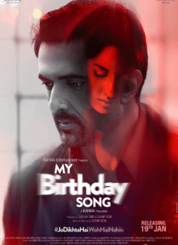 My Birthday Song movie poster