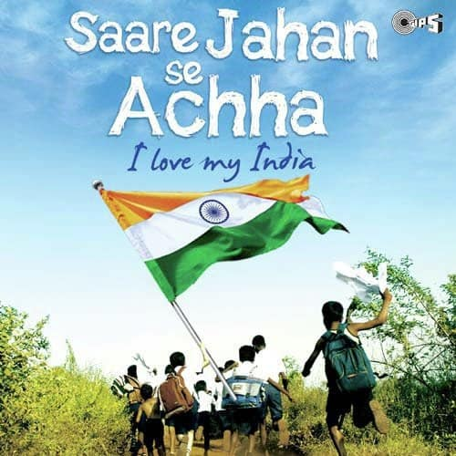 Sare Jahan Se Accha album artwork