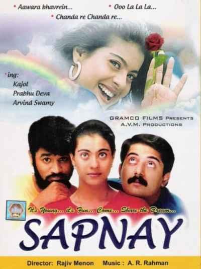 Sapnay movie poster