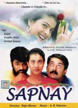Sapnay movie poster