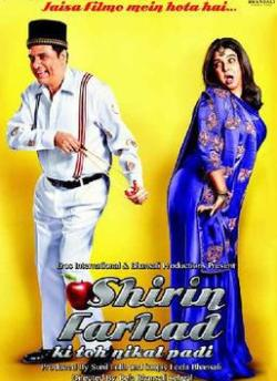 Shirin Farhad Ki Toh Nikal Padi movie poster
