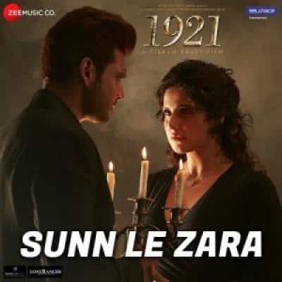 Sunn Le Zara album artwork