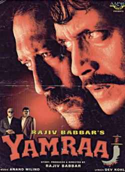 Yamraaj movie poster