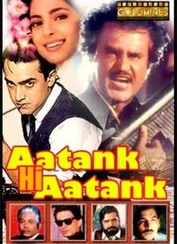 Aatank Hi Aatank movie poster