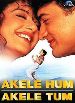 Akele Hum Akele Tum movie poster