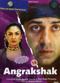 Angrakshak movie poster
