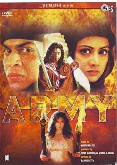 आर्मी movie poster