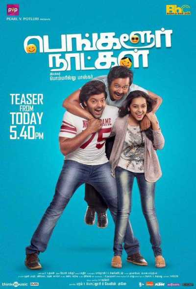 Bangalore Naatkal movie poster