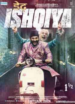 डेढ़ इश्क़िया movie poster
