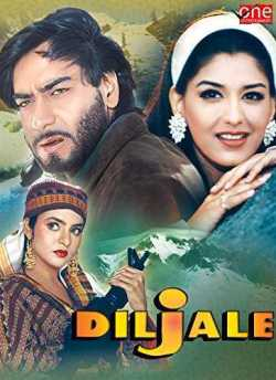 Diljale movie poster