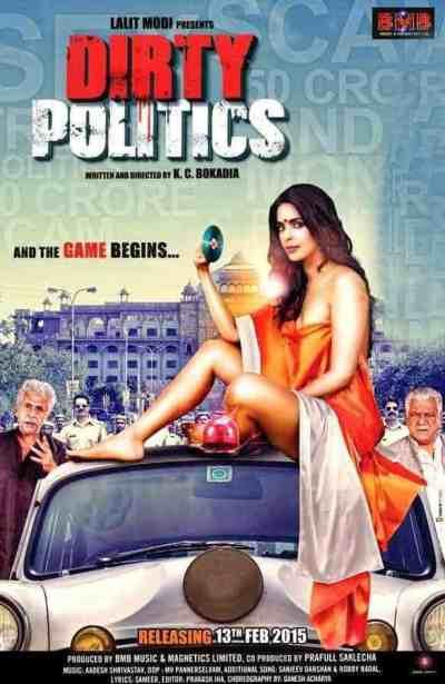 Dirty Politics movie poster