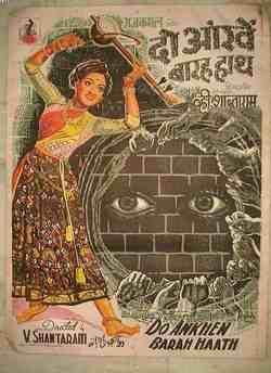 दो आँखें बारह हाथ movie poster