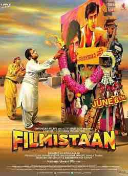 फिल्मिस्तान movie poster
