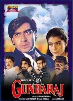 Gundaraj movie poster