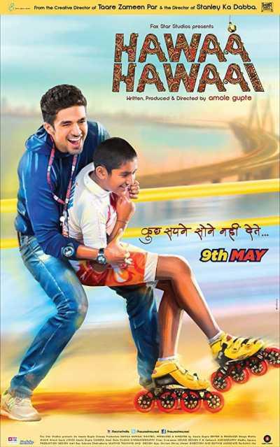 Hawaa Hawaai movie poster