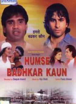 Hum Se Badhkar Kaun movie poster