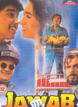 Jawab movie poster