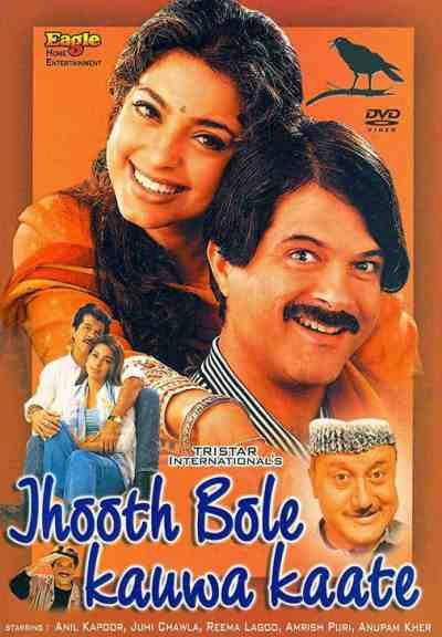 Jhooth Bole Kauwa Kaate movie poster