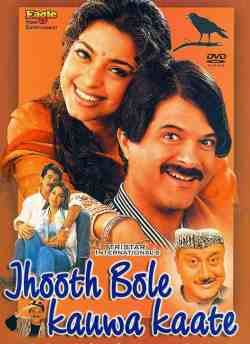 Jhooth Bole Kauwa Kaate movie poster