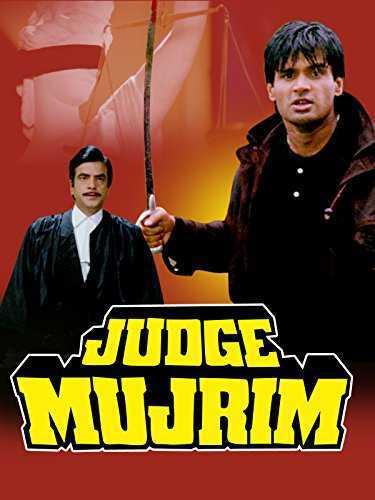 Judge Mujrim movie poster