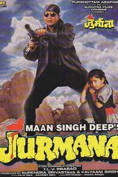 Jurmana movie poster