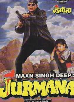 Jurmana movie poster