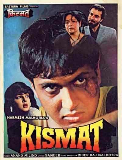 किस्मत movie poster