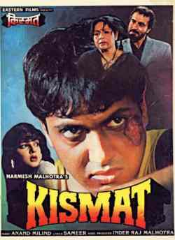 Kismat movie poster