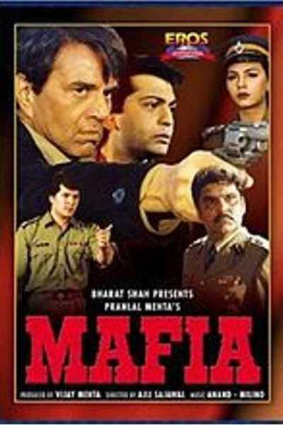 Mafia movie poster