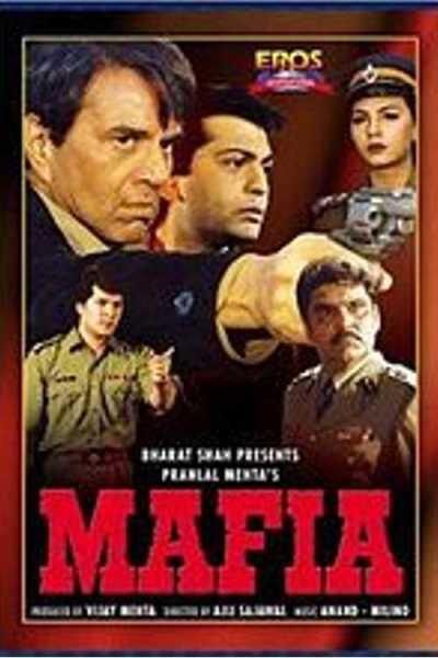 माफिया movie poster