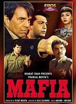 Mafia movie poster